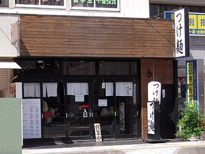 つけ麺 蝉時雨.jpg