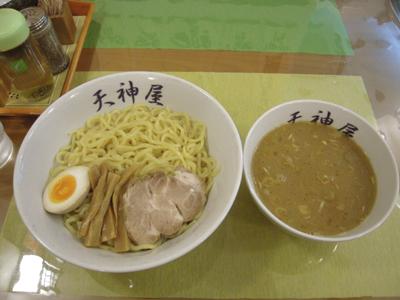 つけ麺中盛り 天神屋.jpg