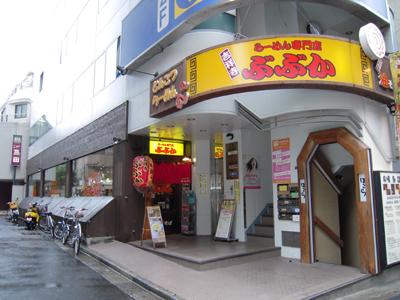 ぶぶか 高田馬場2号店.jpg
