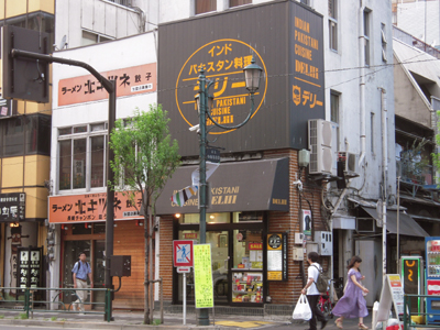 デリー上野店.jpg