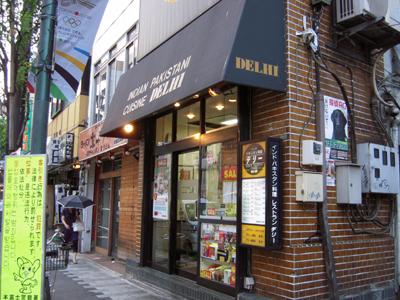 デリー上野店2.jpg