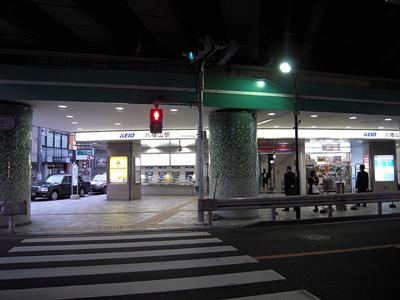 京王八幡山駅.jpg