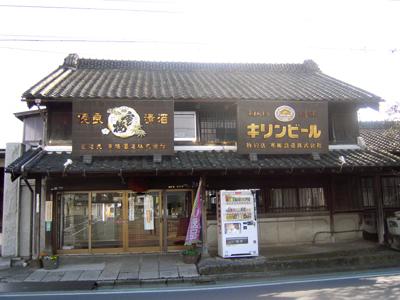 古い建物 久喜.jpg