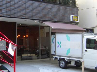 濃菜麺 井の庄.jpg