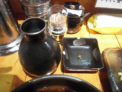 味玉つけ麺 スープ割りとゆず胡椒 ○は.jpg