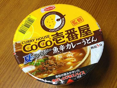 CoCo壱番屋監修 魚辛カレーうどん エースコック.jpg