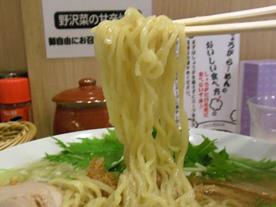 えび塩ラーメン(大盛り) 麺 羽鳥.jpg
