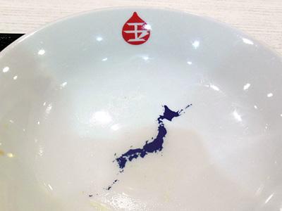 つけめん 麺食器 玉ラゾーナ.jpg