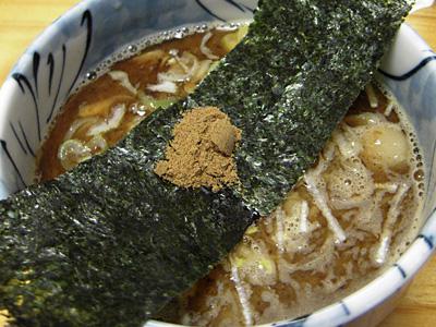 つけ麺(並) つけ汁 然.jpg