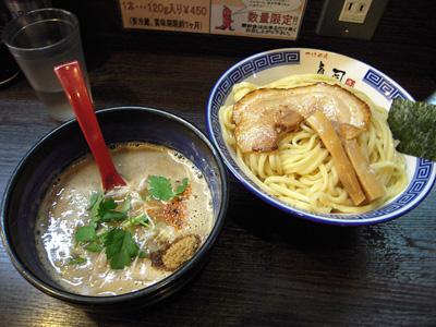 つけ麺(大盛り) 眞司ニ.jpg