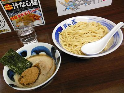 つけ麺(大盛り) 葵本店.jpg