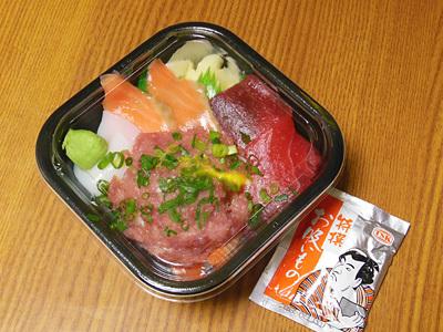 どんまる丼 丼丸荒川.jpg