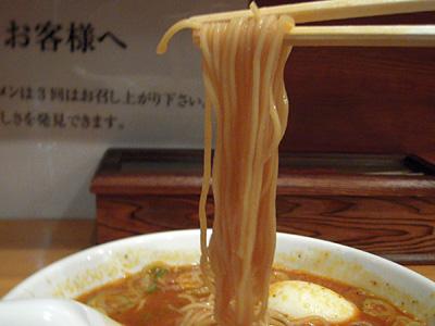 タンタン麺+ライス 麺 竹子天神下.jpg