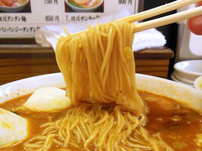 タンタン麺(中辛) 麺 竹子上中里.jpg