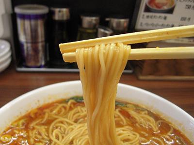 タンタン麺(大辛) 麺 竹子上中里.jpg