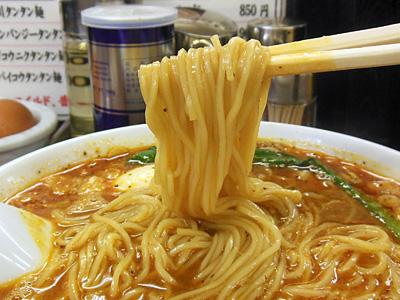 タンタン麺(大辛) 麺 竹子本郷.jpg