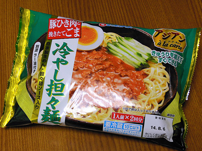 ニッポンハム 冷やし担々麺.jpg