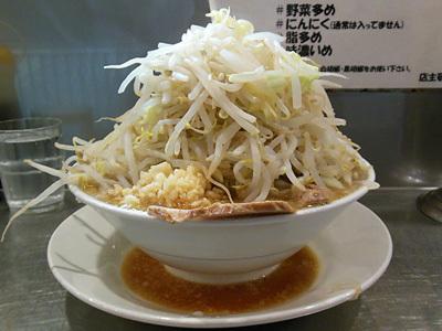 ラーメン(野菜マシ・にんにく) 横 大業平.jpg