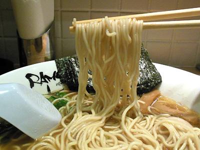 味玉芳醇鶏だしらーめん(醤油) 麺 1/20.jpg