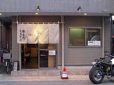 市川ウズマサ.jpg