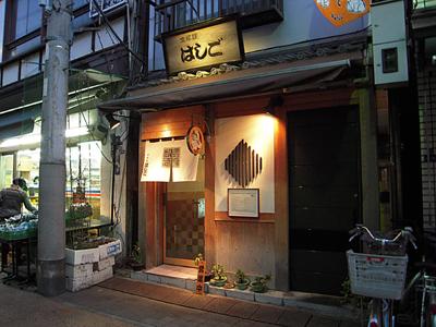 支那麺はしご 谷中店.jpg