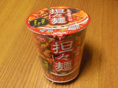 日清 至福の一杯 担々麺.jpg