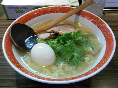 本丸塩らー麺+味玉(塩) 厚木本丸亭.jpg