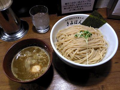 梅香る煮干しつけめん きみはん総本店.jpg