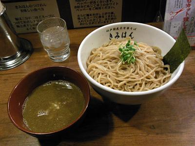梅香る煮干しつけ麺(特盛り) きみはん総本店.jpg