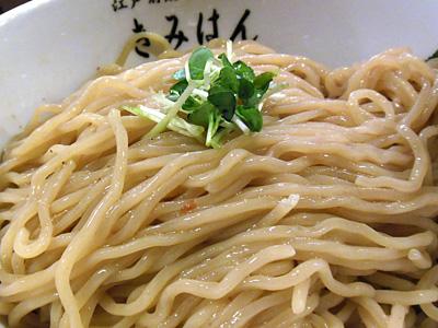 梅香る煮干しつけ麺(特盛り) 麺 きみはん総本店.jpg