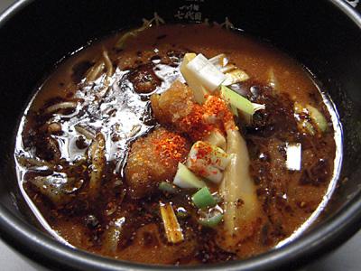 極辛BLACKつけ麺(並盛り) つけ汁 七代目けいすけ.jpg