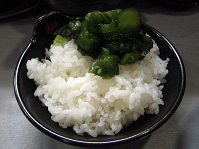 極辛BLACKつけ麺(並盛り) ライス 七代目けいすけ.jpg