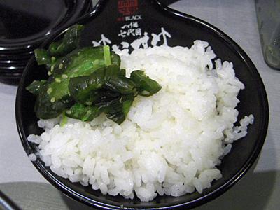極辛BLACKつけ麺1辛(並盛り) ライス 七代目けいすけ.jpg