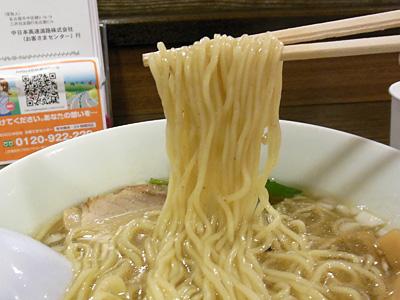 焦がし香味GYU塩らぁ麺 麺 野の実足柄.jpg