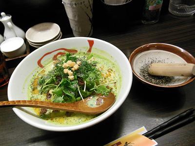 緑担々麺 五味五香.jpg