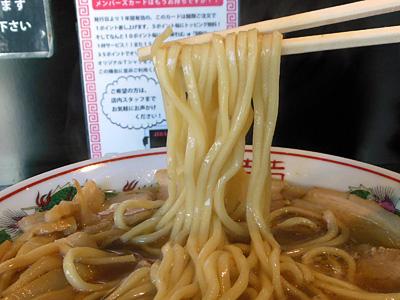 肉煮干し中華そば(並) 麺 さいころ.jpg