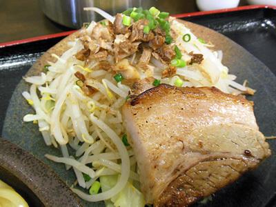 肉野菜つけめん(中盛り) 肉野菜1 ワンズワンズ.jpg