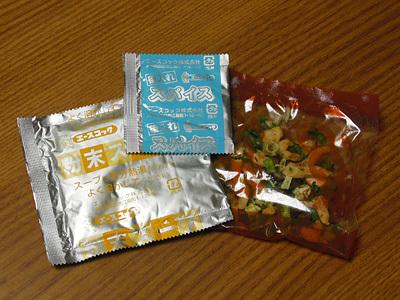 魚辛カレーうどん かやく袋 エースコック.jpg