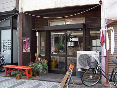 麺堂HOME.jpg