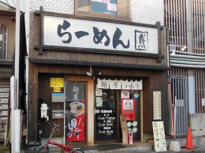 鼎(かなえ).jpg