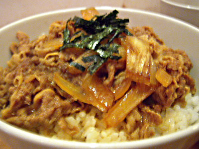 Gyu-Don+ontama 牛丼 HENO HENO.jpg