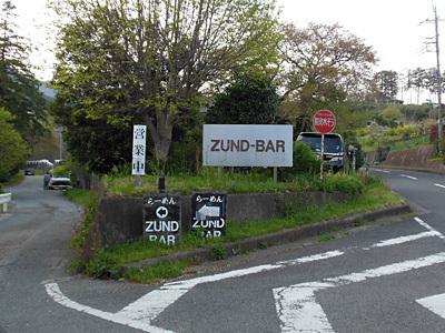 ZUND-BAR入口.jpg