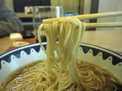 shoyu 麺 誠.jpg