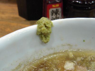 塩つけ麺 大盛り ゆず胡椒 めいげんそ.jpg