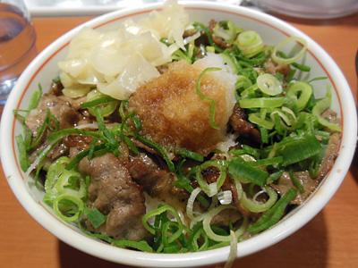 おろし焼き牛丼(大盛り) up チカラめし町屋.jpg