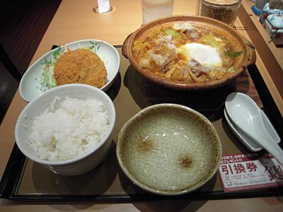 カレー鍋定食 やよい軒町屋.jpg