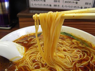 サンラー麺 麺 竹子上中里.jpg