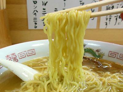 中華そば(大) 麺 さとう.jpg