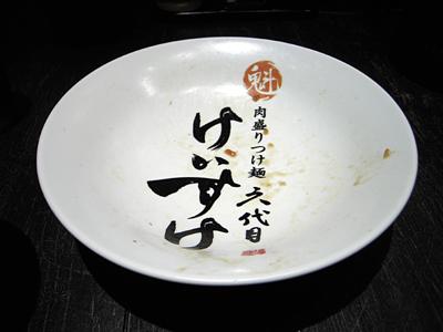 肉盛りつけ麺(中盛り) 食べ終わり 六代目けいすけ.jpg