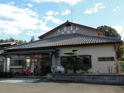 麺処TANAKA.jpg